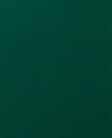 ламинация Зеленый мох